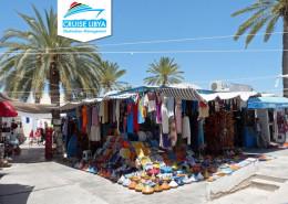 Centrum-hamet-souk-market